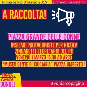 Locandina Piazza Grande delle Donne - Frosinone